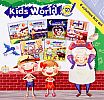 Audio Book Pop Up Kids Wolds