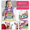 Mosaic Christmas Set